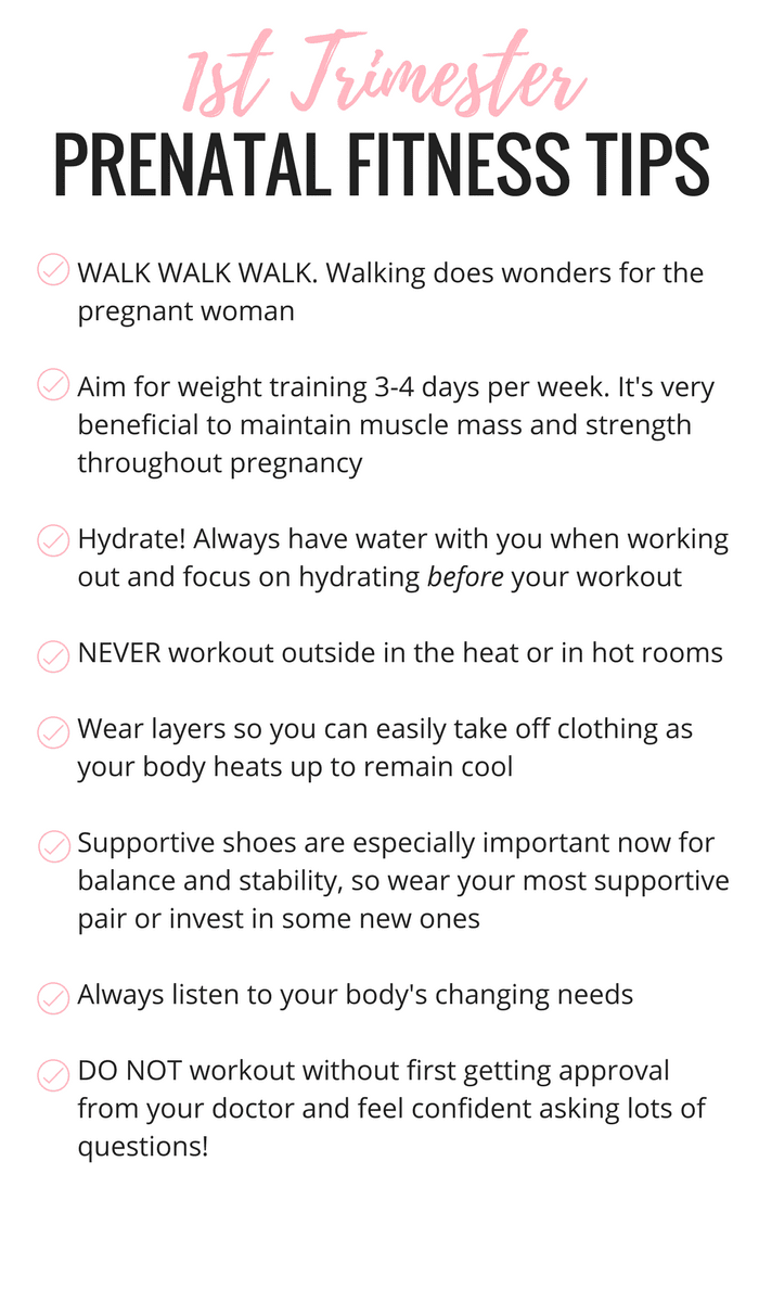 1st trimester prenatal workout tips